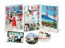 湯を沸かすほどの熱い愛 DVD 豪華版