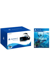 PlayStationVRPlayStationCamera同梱版+PlayStationVRWORLDS