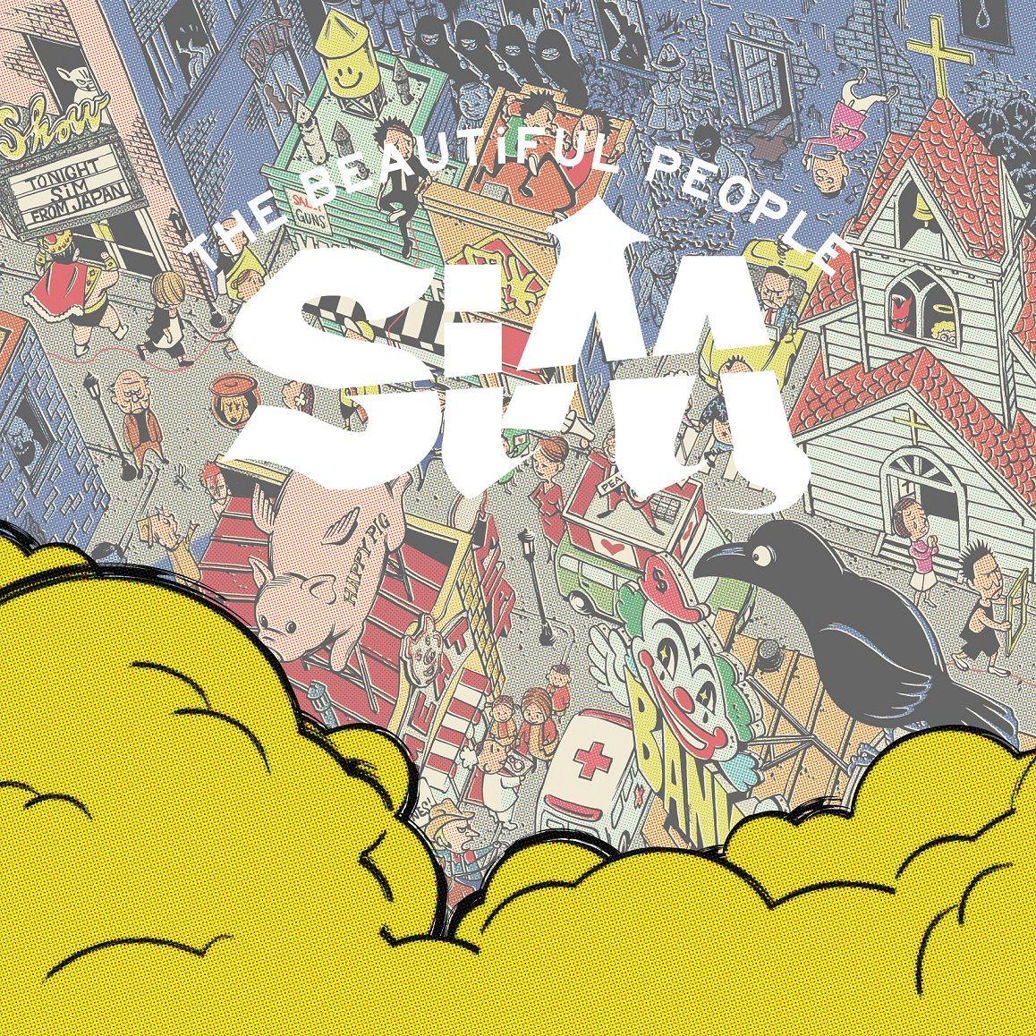 THE BEAUTiFUL PEOPLE [ SiM ]