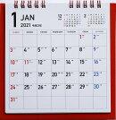 2021年版 1月始まりE183 カラフルエコカレンダー卓上 (レッド) 高橋書店 B6変型サイズ