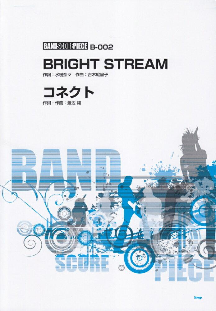 BRIGHT STREAM コネクト (バンドスコア・ピース) [ 水樹奈々 ]