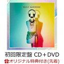 【楽天ブックス限定先着特典】MUSIC WARDROBE (初回限定盤 CD+DVD)(FiNOオリジナルアクリルキーホルダー)