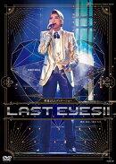 朝夏まなと ディナーショー「LAST EYES!!」