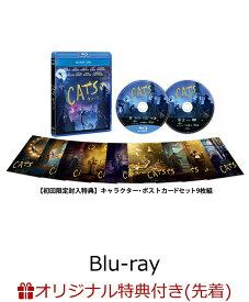 【楽天ブックス限定先着特典】キャッツ ブルーレイ+DVD(クリアアートカード付き)【Blu-ray】 [ フランチェスカ・ヘイワード ]