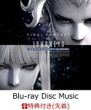 【先着特典】Journeys:FINAL FANTASY XIV Arrangement Album(映像付サントラ/Blu-ray Disc Music)(スリーブケース付き)