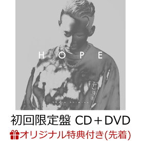【楽天ブックス限定先着特典】HOPE (初回限定盤 CD+DVD)(クリアファイル) [ 清水翔太 ]