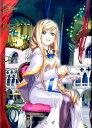 ARIA The MASTERPIECE完全版(2) (ブレイドコミックス) [ 天野こずえ ]