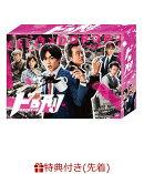 【先着特典】ドロ刑 -警視庁捜査三課ー DVD-BOX(オリジナルマスキングテープ付き)