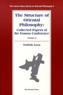 The structure of oriental philosophy(volume 2)