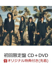 【予約】【楽天ブックス限定 オリジナル配送BOX】【先着特典】9999 (初回限定盤 CD+DVD) (特典DVD付き)