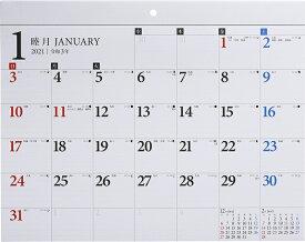 2021年版 1月始まりE71 エコカレンダー壁掛 高橋書店 B4サイズ (壁掛)
