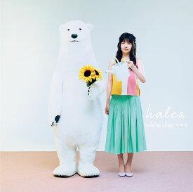 white disc +++ (初回限定盤 CD+DVD) [ halca ]