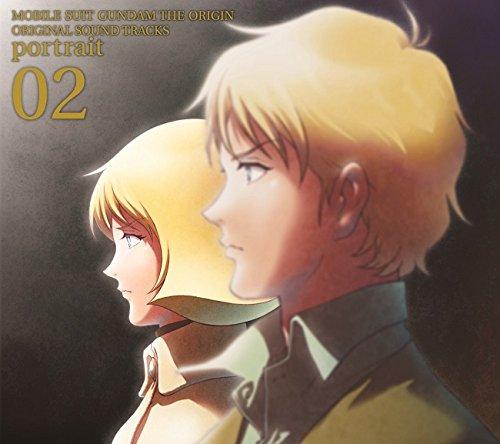機動戦士ガンダム THE ORIGIN ORIGINAL SOUND TRACKS portrait 02 [ 服部隆之 ]
