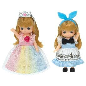 リカちゃんお洋服 LW-22 ミキちゃんマキちゃんドレスセット にじいろプリンセス&メルヘンワンピ