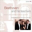 【輸入盤】ベートーヴェン:弦楽三重奏のためのセレナード、ハイドン:弦楽三重奏曲、アルブレヒツベルガー:弦楽三…