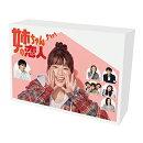 姉ちゃんの恋人 Blu-ray BOX【Blu-ray】