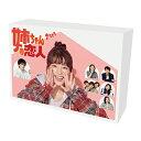 姉ちゃんの恋人 Blu-ray BOX【Blu-ray】 [ 有村架純 ]