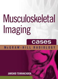 Musculoskeletal_Imaging_Cases