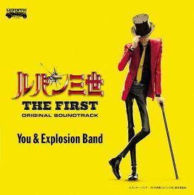 映画「ルパン三世 THE FIRST」オリジナル・サウンドトラック 『LUPIN THE THIRD 〜THE FIRST〜』 [ You & Explosion Band ]