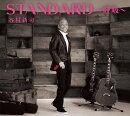 STANDARD〜呼吸〜