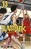 SLAM DUNK 新装再編版 13