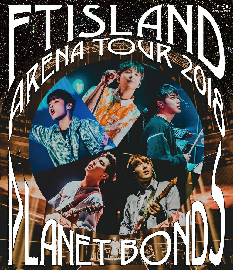 Arena Tour 2018 -PLANET BONDS- at NIPPON BUDOKAN【Blu-ray】 [ FTISLAND ]