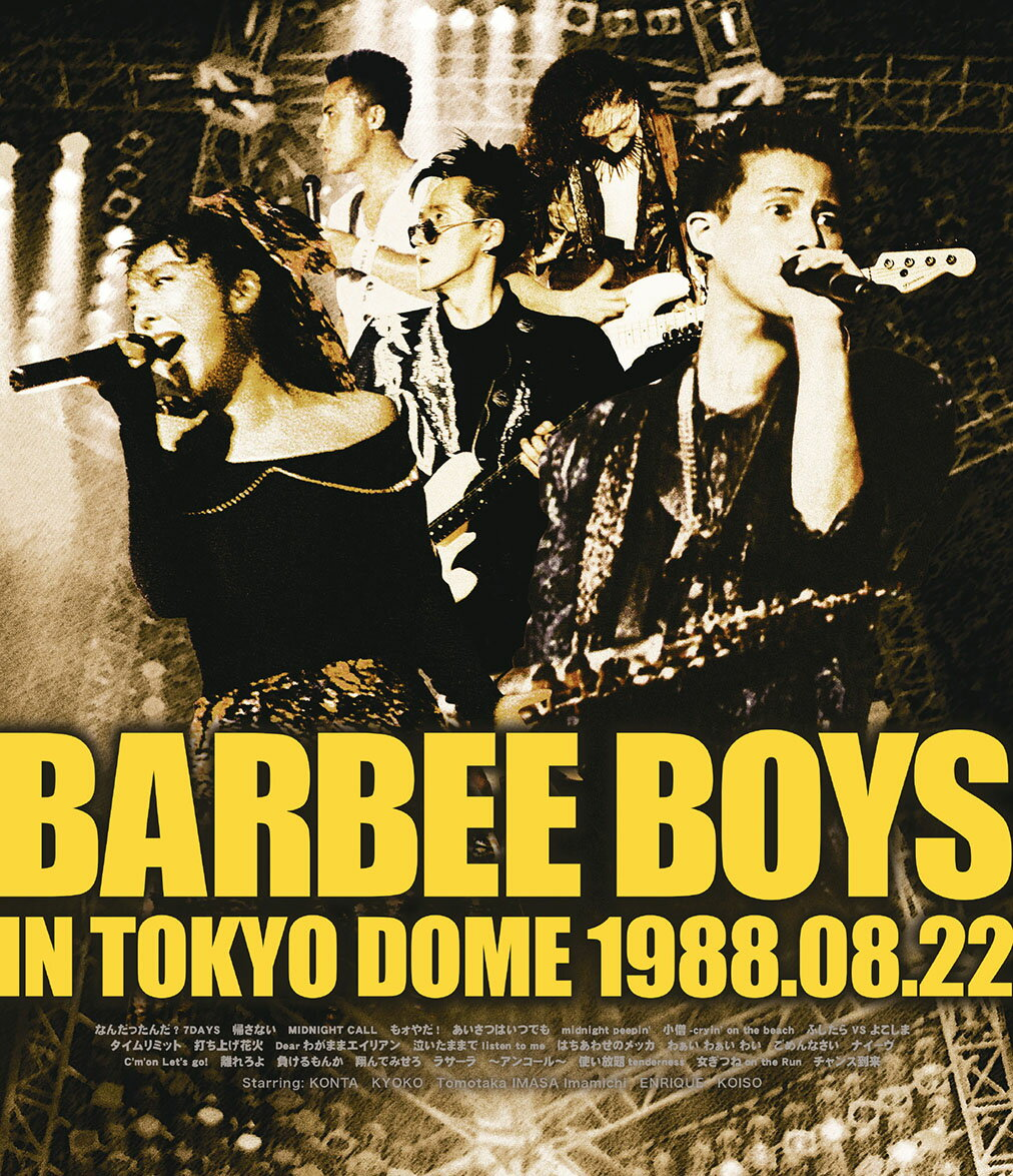 BARBEE BOYS IN TOKYO DOME 1988.08.22【Blu-ray】 [ バービーボーイズ ]
