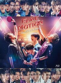 FAKE MOTION -たったひとつの願いー【Blu-ray】 [ 板垣瑞生 ]