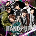 HANDS UP (通常盤) [ Kis-My-Ft2 ]