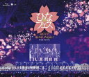 Hello!Project ひなフェス2017 <℃-uteプレミアム>【Blu-ray】 [ ℃-ute ]