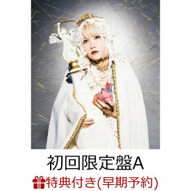 【早期予約特典】金字塔 (初回限定盤A CD+Blu-ray) (「金字塔」カレンダー2020付き) [ Reol ]