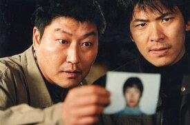 殺人の追憶 【4Kニューマスター版】【Blu-ray】 [ ソン・ガンホ ]