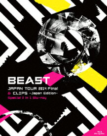 BEAST JAPAN TOUR 2014 Final & CLIPS -Japan Edition- Special 2 in 1 Blu-ray【Blu-ray】 [ BEAST ]
