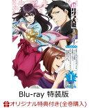 【楽天ブックス限定全巻購入特典対象】新サクラ大戦 the Animation 第1巻 Blu-ray特装版(アクリルスタンド)【Blu-…