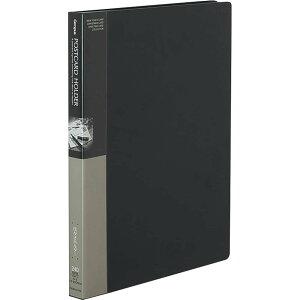 コクヨ ファイル ポストカードホルダー 固定式 A4 30ポケット 最大240枚収容 グレー ハセー220NDM クリアホルダー (文具(Stationary))