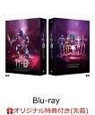 【楽天限定先着特典】ID-0 Blu-ray BOX 特装限定版(アクリル時計付き)【Blu-ray】 [ 海老川兼武 ]