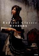 Radical Classic