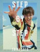 STEP BY STEP限定版
