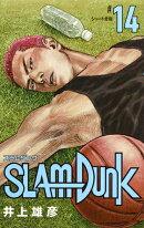 SLAM DUNK 新装再編版 14