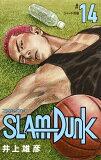 SLAM DUNK新装再編版(♯14) シュート合宿 (愛蔵版コミックス)