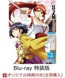 【楽天ブックス限定全巻購入特典対象】新サクラ大戦 the Animation 第2巻 Blu-ray特装版(アクリルスタンド)【Blu-…
