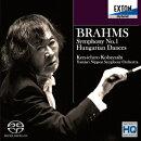 ブラームス:交響曲第1番&ハンガリー舞曲集