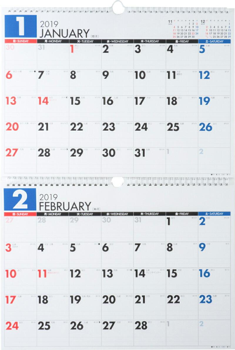 2019年版 1月始まり E75 エコカレンダー壁掛B4×二面サイズ 2019年1月始まり ([カレンダー])