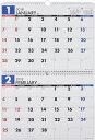 E75 エコカレンダー壁掛 B4×2面(2018) ([カレンダー])