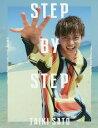 STEP BY STEP通常版 佐藤大樹ファースト写真集 [ 佐藤大樹 ]