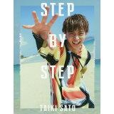 STEP BY STEP通常版
