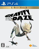 GRAVITY DAZE Best Hits