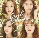 Girl's Story (初回限定盤A CD+DVD+クラッチバック)