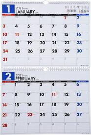 2021年版 1月始まりE75 エコカレンダー壁掛(2ヵ月一覧) 高橋書店 B4サイズ×2面 (壁掛)