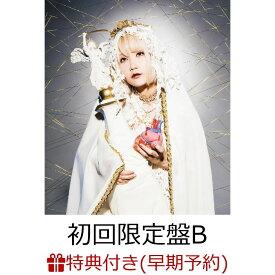【早期予約特典】金字塔 (初回限定盤B CD+DVD) (「金字塔」カレンダー2020付き) [ Reol ]